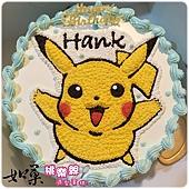 編號:001_寶可夢-神奇寶貝:皮卡丘卡通造型蛋糕_8吋:1140元/10吋:1440元/12吋:1940元
