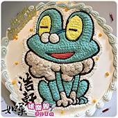 編號:013_寶可夢-呱呱泡蛙手繪卡通蛋糕_8吋:1140元/10吋:1440元/12吋:1940元