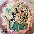 編號119_冰雪奇緣艾莎女王卡通造型蛋糕_8吋:1290元/10吋:1590元/12吋:2090元