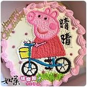 編號:109_粉紅豬小妹佩佩豬騎自行車手繪卡通造型蛋糕_8吋 1290元/10吋 1590元/12吋 2090元