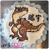 編號:001_恐龍手繪卡通造型蛋糕_8吋:1140元/10吋:1440元/12吋:1940元