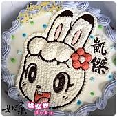 編號020_巧虎朋友-琪琪卡通造型蛋糕_8吋:1140元/10吋:1440元/12吋:1940元