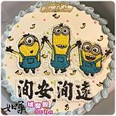 編號k210_神偷奶爸小小兵卡通造型蛋糕_12吋:2240元