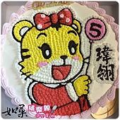 編號015_巧虎妹妹-小花卡通造型蛋糕_8吋:1140元/10吋:1440元/12吋:1940元