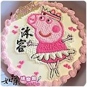 編號:S010_粉紅豬小妹佩佩豬手繪卡通造型蛋糕_6吋 930元/8吋:1140元/10吋:1440元/12吋:1940元