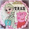 編號K213_冰雪奇緣艾莎女王+佩佩豬卡通造型蛋糕_10吋:1740元/12吋:2240元