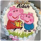 編號:119_粉紅豬小妹:佩佩豬+喬治豬弟弟手繪卡通造型蛋糕_8吋 1290元/10吋 1590元/12吋 2090元