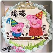 編號:120_粉紅豬小妹:佩佩豬+喬治豬弟弟手繪卡通造型蛋糕_8吋 1290元/10吋 1590元/12吋 2090元