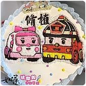 編號:K119_安寶vs.羅伊手繪卡通造型蛋糕_10吋 1590元/12吋 2090元