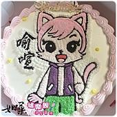 編號024_巧虎朋友-妙妙卡通造型蛋糕_8吋:1140元/10吋:1440元/12吋:1940元