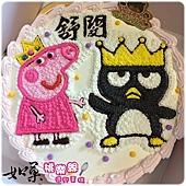 編號:126_佩佩豬與酷企鵝手繪卡通造型蛋糕_8吋 1290元/10吋 1590元/12吋 2090元