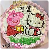 編號:124_佩佩豬與KT貓手繪卡通造型蛋糕_8吋 1290元/10吋 1590元/12吋 2090元