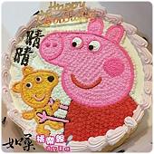 編號:113_粉紅豬小妹:佩佩豬+玩偶熊手繪卡通造型蛋糕_8吋 1290元/10吋 1590元/12吋 2090元