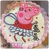 編號:011_粉紅豬小妹佩佩豬手繪卡通造型蛋糕_8吋:1140元/10吋:1440元/12吋:1940元