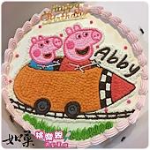 編號:K127_佩佩豬與喬治坐山車手繪卡通造型蛋糕_10吋 1590元/12吋 2090元