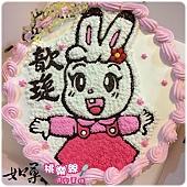 編號021_巧虎朋友-琪琪卡通造型蛋糕_8吋:1140元/10吋:1440元/12吋:1940元