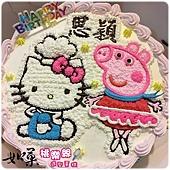 編號:129_佩佩豬與KT手繪卡通造型蛋糕_8吋 1290元/10吋 1590元/12吋 2090元