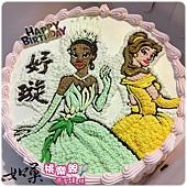 編號K171_蒂安娜公主vs.貝兒公主手繪卡通造型蛋糕_10吋 1590元%2F12吋 2090元