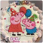 編號:130_佩佩豬與喬治手繪卡通造型蛋糕_8吋 1290元/10吋 1590元/12吋 2090元