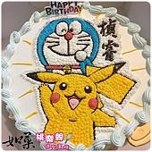 編號:102_寶可夢-皮卡丘vs.小叮噹_手繪卡通造型蛋糕_8吋:1290元/10吋:1590元/12吋:2090元