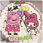 編號:k118_粉紅豬小妹佩佩豬+戴帽兔手繪卡通造型蛋糕_10吋 1590元/12吋 2090元