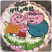 編號:K233_佩佩豬與爸爸豬媽媽豬手繪卡通造型蛋糕_10吋 1740元/12吋 2240元