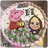 編號:K110_粉紅豬小妹與瑪莎女孩手繪卡通蛋糕_10吋 1590元%2F12吋 2090元