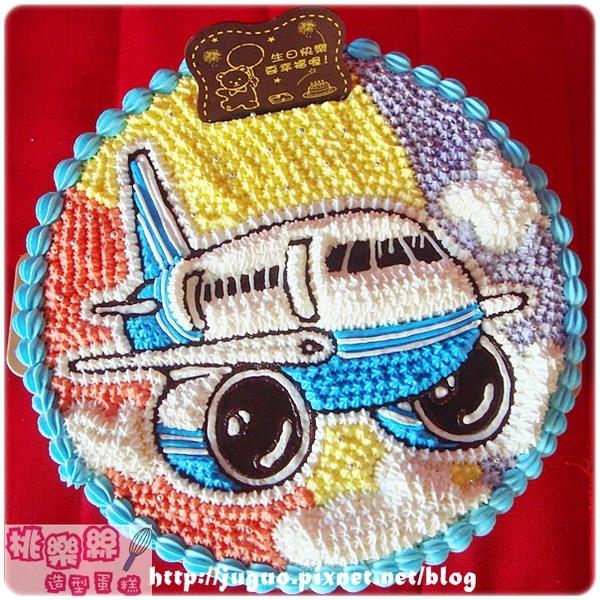 編號:003_交通工具:飛機卡通造型蛋糕_8吋:1140元/10吋:1440元/12吋:1940元