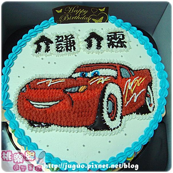 奶油造型裝飾蛋糕_閃電麥坤汽車卡通造型蛋糕_8吋_NO.001_880元