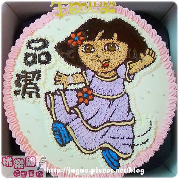 編號006_朵拉Dora卡通蛋糕_8吋 1090元/10吋1390元/12吋 1890元