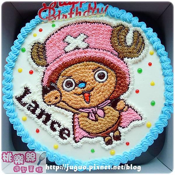 編號008_海賊王:喬巴卡通造型蛋糕_8吋:1090元/10吋:1390元/12吋:1890元