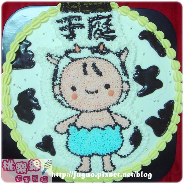 哞~牛寶寶可愛造型週歲生日蛋糕_8吋