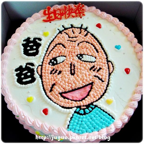 櫻桃小丸子爺爺卡通造型蛋糕