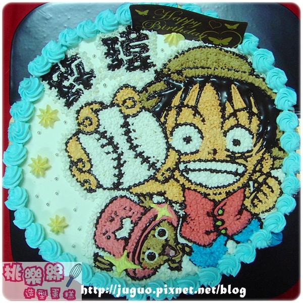 客製-海賊王魯夫vs.喬巴卡通造型生日蛋糕_8吋