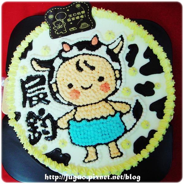 客製作品_生肖蛋糕_男寶寶老虎造型蛋糕_8吋 1090元/10吋 1390元/12吋 1890元