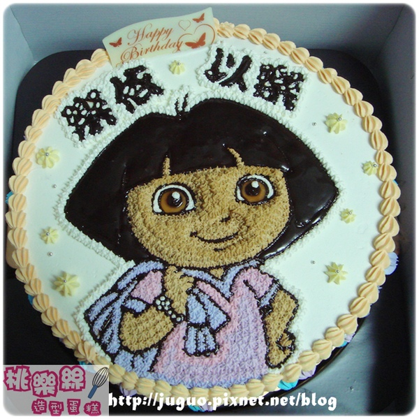 朵拉Dora卡通造型蛋糕_10吋