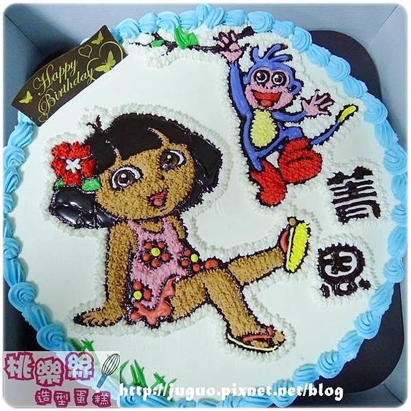 編號K110_朵拉Dora卡通蛋糕_10吋:1590元/12吋 2090元