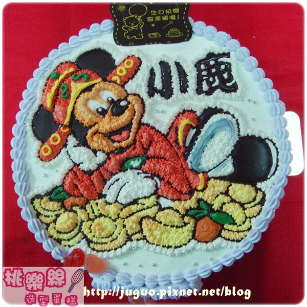 客製-財神米奇卡通造型蛋糕_8吋