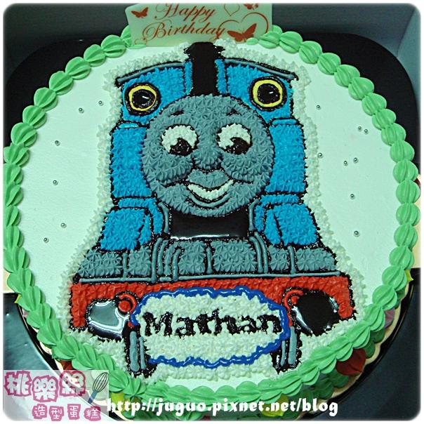 奶油造型裝飾蛋糕_湯瑪士小火車卡通造型蛋糕_8吋_NO.001_880元