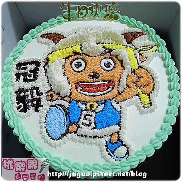 編號005_喜羊羊卡通造型蛋糕_8吋:1090元/10吋:1390元/12吋:1890元