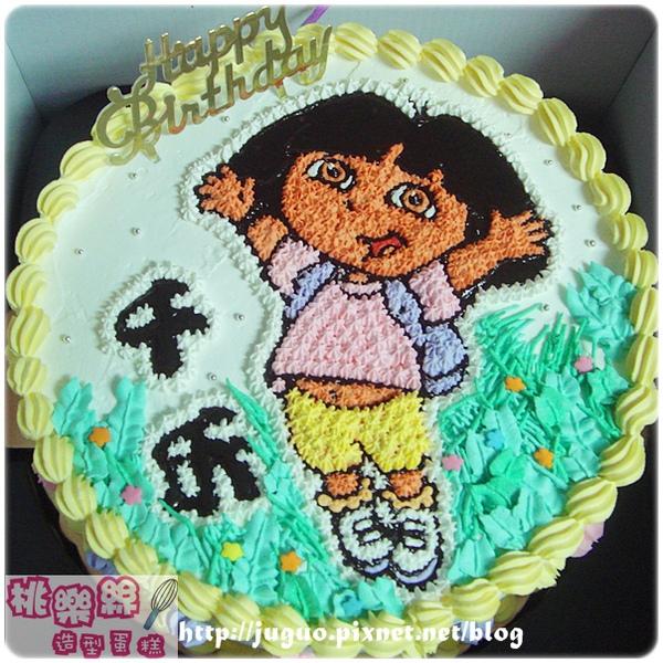 朵拉dora上學去卡通造型生日蛋糕_8吋
