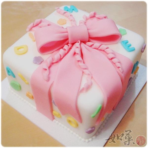 翻糖造型蛋糕-蝴蝶結禮物蛋糕-8吋