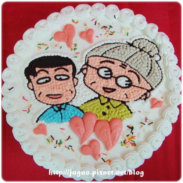 編號:107_櫻桃小丸子:櫻桃爸爸vs.櫻桃奶奶卡通造型蛋糕_8吋:1240元/10吋:1540元/12吋:2040元