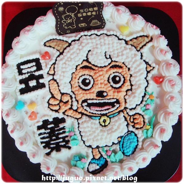 編號001_喜羊羊卡通造型蛋糕_8吋:1090元/10吋:1390元/12吋:1890元