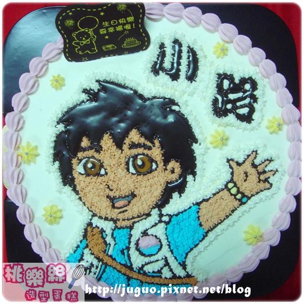 Diego卡通造型生日蛋糕_8吋