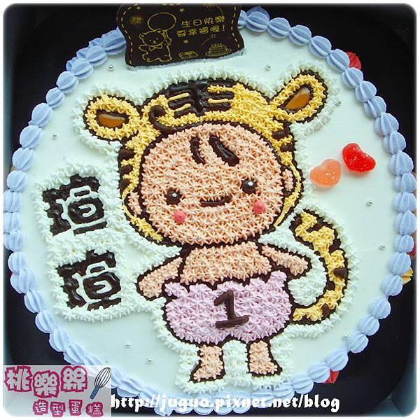 編號003_生肖蛋糕_虎寶寶(女孩)手繪卡通造型蛋糕_8吋:1140元/10吋:1440元/12吋:1940元