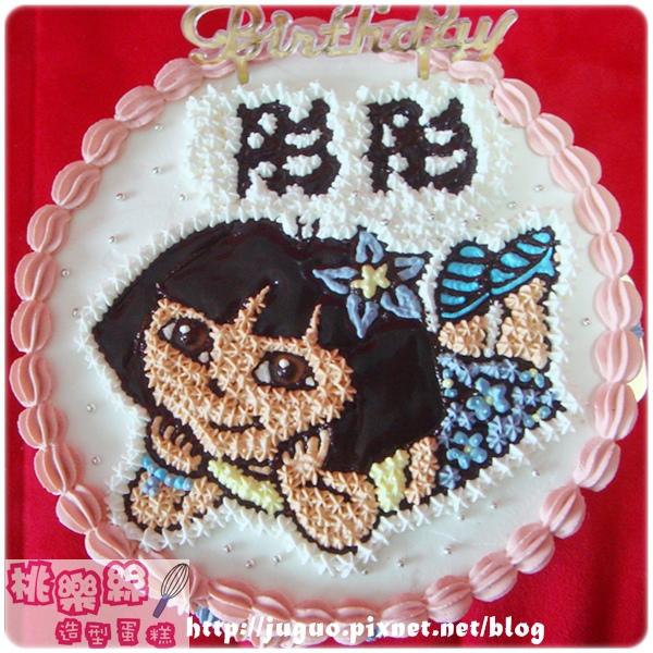 朵拉Dora卡通造型生日蛋糕_6吋