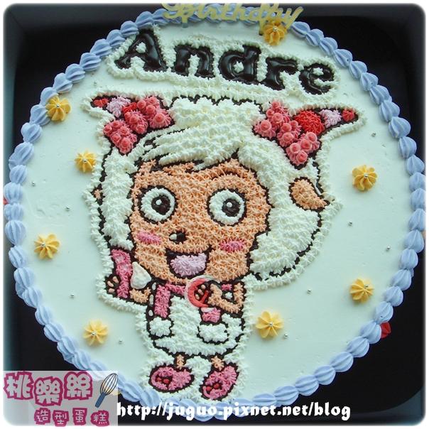 美羊羊卡通造型蛋糕_10吋