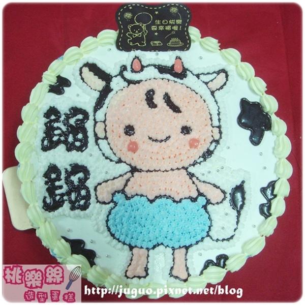 客製-乳牛男寶寶造型生日週歲蛋糕_8吋