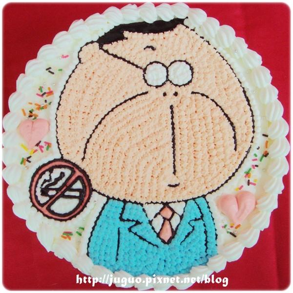 我們這一家-花爸卡通造型蛋糕(戒煙篇)